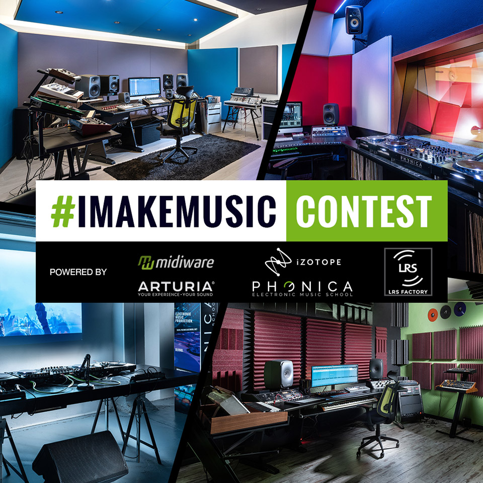 CONTEST: #IMAKEMUSIC CONTEST